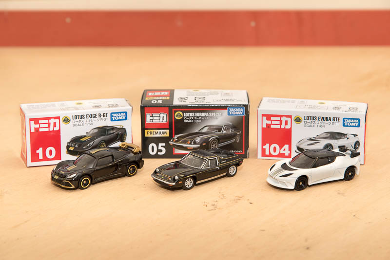 Scale Models from Japan